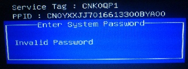 Dell ppid Bios Unlock Code